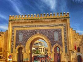 Hotel photo: boujloud
