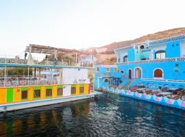 A picture of the hotel: Kendaka House Boat