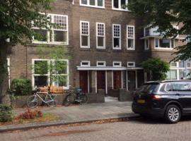 Hotel near 's-Hertogenbosch