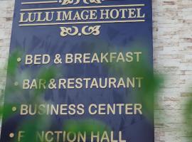 Photo de l'hôtel: Lulu Image Hotel