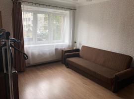 Hotelfotos: DZĪVOKLIS