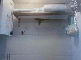 Ξενοδοχείο φωτογραφία: 舒適休息空氣