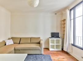 รูปภาพของโรงแรม: Comfortable studio near Roland Garros