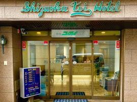 Hotel near Shizuoka