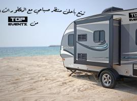 Hotel near Umm al-Qaiwain