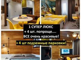 Hotel fotoğraf: Apartments SibKvart at Krylova. Centre
