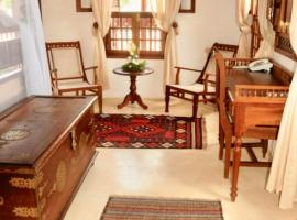 होटल की एक तस्वीर: Beytsalam
