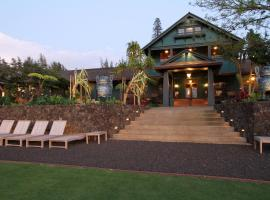 Hotel Photo: Lumeria Maui an Educational Experience