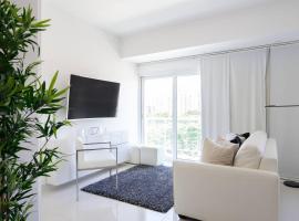 Hotel photo: Santo Domingo Elegant Apartment In Piantini