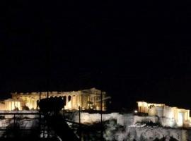 Hotel near Athen