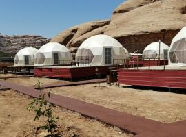 Hotel photo: Stars and moon camp