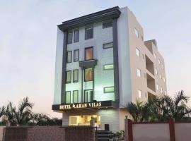Фотографія готелю: Hotel Karan Vilas