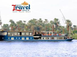 Hotel photo: Treasure of Egypt Nile Dahabiya