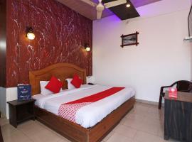 Hotel near Sijalkot