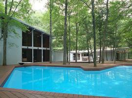 Hotel photo: Country Villa