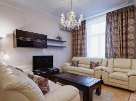 Zdjęcie hotelu: Comfortable Two Bedrooms apt in New Building, Small Center, Yerevan