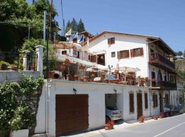 Hotel photo: ATRATSA Mountain Suites