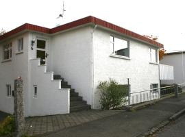 Hotel Photo: Akureyri Downtown Apartments Holtagata