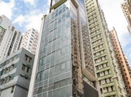 A picture of the hotel: Mia Casa Hotel