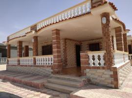 Hotel photo: شاليه في منطقه عحيبه
