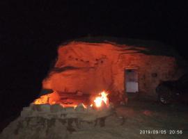 Hotel photo: Nabataean Cave