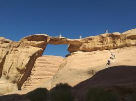 Hotel photo: Wadi Rum Desert Camp