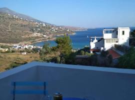 Ξενοδοχείο φωτογραφία: ΑΠΕΡΙΤΤΟΝ