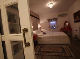 صور الفندق: Miraj house