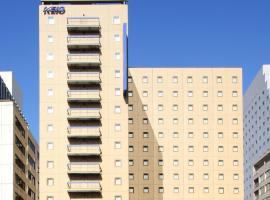 Hotel near Токио