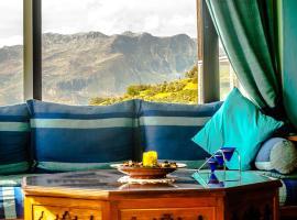 Hotel fotoğraf: Dar Selma