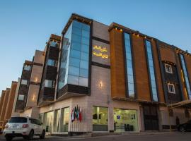 Hotel photo: Sukna Almosafer سكنى المسافر