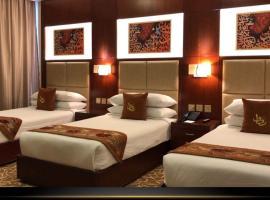 Hotel photo: رفاف المشاعر الفندقية