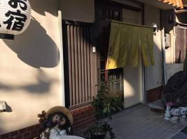 Hotel near Nara