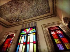 Hotel photo: Riad Lalla Fatima