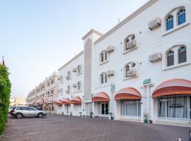 Hotel fotografie: Hotel Summersands Al Wadi Al kabir