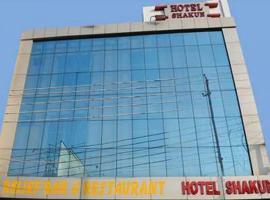 صور الفندق: Hotel Shakun