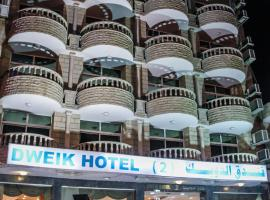 Hotel photo: Dweik Hotel 2