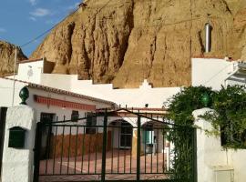Hotel photo: Casa cueva El Algarrobo