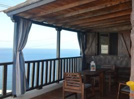 Фотография гостиницы: Terraza del Atlántico