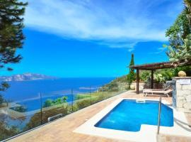 Hình ảnh khách sạn: Villa Bacco