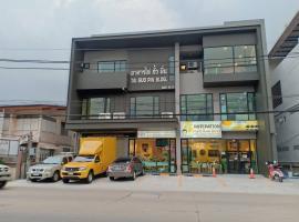 Hotel near Phra Pradaeng District