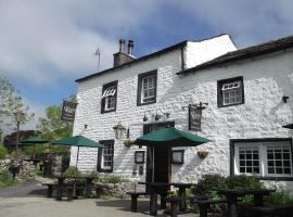 Hotel photo: The Queens Arms