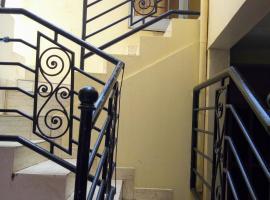 Hình ảnh khách sạn: Le voyageur