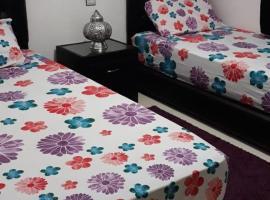 รูปภาพของโรงแรม: Appartement meublé