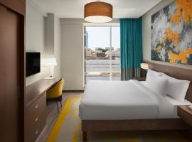 Hotel photo: Adagio Aparthotel Jeddah Malik Road