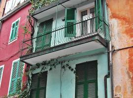 Hotel photo: La casa azzurra