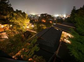 Hotel Photo: Beppu Showaen