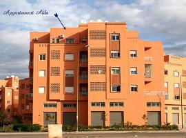 Hotel near Мароко
