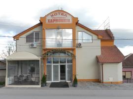 Hotel near كومانوفو