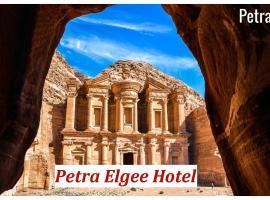 Hotel photo: Elgee Hotel